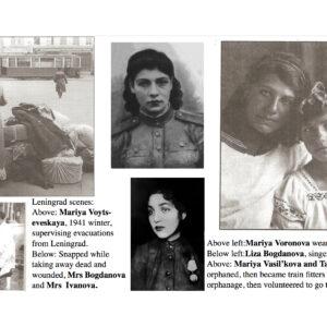 roma heroines 2